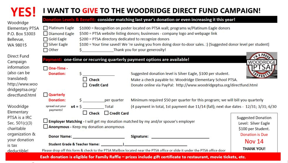 Donor Forms - Woodridge Elementary Ptsa